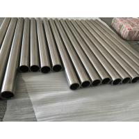 供应大洋金属密度轻、高强度、耐腐蚀TC4钛管