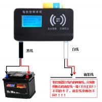 汉州智能6129 驾校控制器 驾校学员收费系统 驾校练车收费机