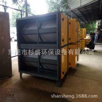 供应工业废气净化器 UV光解废气净化器 光催化废气净化器设备