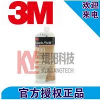 进口3M胶水DP490强力胶黑色AB胶 耐高温150度环氧树脂胶金属胶