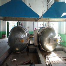 厂家供应1740间接导热油硫化罐/硫化工艺稳定/耗电少