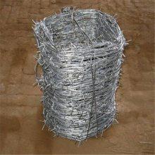 刺铁丝 铁丝刺绳价格 不锈钢刀片刺线