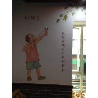 深圳手绘壁画工作室
