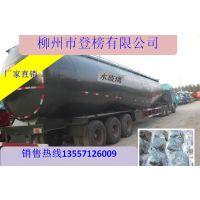 防城港工业级水玻璃 钦州防腐工程水玻璃价格