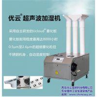 工业加湿,华云加湿工程师,北京工业加湿器制造商