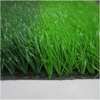 博纳人造草坪厂家批发人工塑料草坪足球场篮球场门球场幼儿园专用草坪