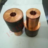 碰焊接头 高珞紫铜碰焊嘴