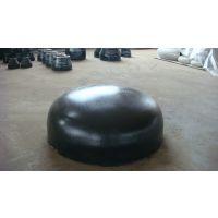 管帽厂家生产 椭圆封头 碳钢封头 量大从优欢迎订购