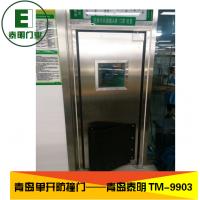 青岛专业不锈钢防撞门厂家 青岛泰明自由门加工质量可靠