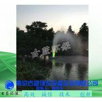 GLSUN太阳能曝气机 风能曝气机 潜水光伏曝气机 诚信商家