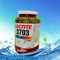 汉高乐泰3703紫外线UV胶价格行情 订购乐泰3703UV胶水 1000ml