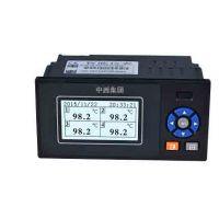 中西精致型单色无纸记录仪(1路万能信号输入、USB功能128M) 型号:SH116/R2100E