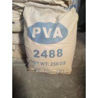 河北东光聚乙烯醇PVA2488厂家与工艺