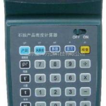 石油产品密度计算器价格 型号:型号:JY-PLD-1885A、PLD-1885B 金洋万达