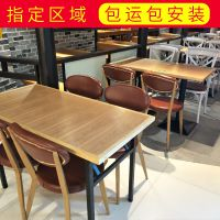 上海特色美式乡村主题定制餐厅家具高档快餐厅饭店实木油漆桌椅组合