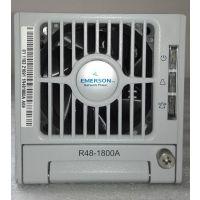 艾默生R48-1800A监控模块特价供应