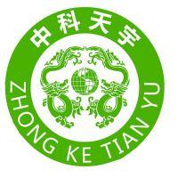 中国预警网:智慧城市平台服务租赁商