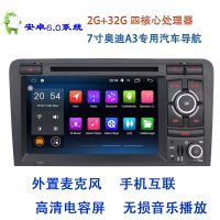 元旦节促销深圳捷友奥迪A3汽车GPS车载DVD导航