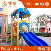 定制幼儿园滑梯大型室外组合滑滑梯 大型户外游乐设备厂家直销