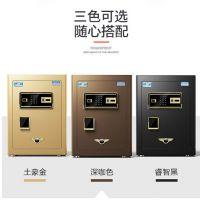 杭州70 80尺寸固彩家用保险箱防火