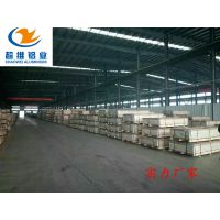 潍坊优质铝板厂家/优质5a12铝板质量好/海宁5A12铝板质量好/浙江5a12铝板批发超维铝业