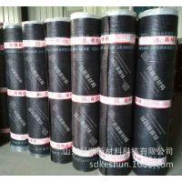 潍坊sbs改性沥青防水卷材|sbs改性沥青防水卷材价格