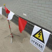 双冠 电力安全围旗 警示彩色三角旗红白 10米20米30米定做批发