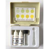 余氯测试盒次氯酸钠消毒残留透析室0.025-1.0泳池余氯检测试剂