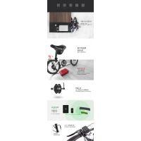 MSEBIKE 折叠电动自行车锂电池助力车男女式助力电瓶车代驾车成人