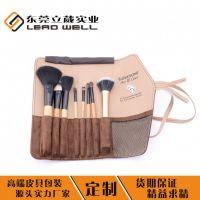 高档棉材质压花三折便携式纯色化妆刷收纳包化妆包定制生产厂商