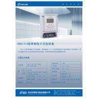 郑州电表 单相液晶表 郑州单相电子式电能表 供应商选型推荐-三晖电气