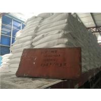 (厂家欢迎您)供应石龙 .石排.横沥轻质碳酸钙.大量价优