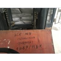 惠州地区滑石粉325目-8000目.广东省三丰化工(生产厂家)