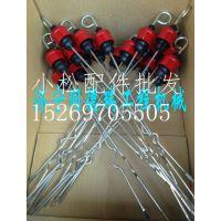 小松200-7-8马达机油尺红堵头 喷油器线束 喷嘴线 分配器修理包