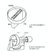 长春吉祥光电 一级平晶 ¢150x30 K9 平行平晶 平面精度0.05μm