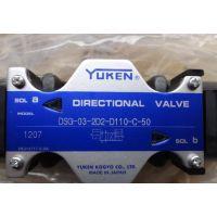 供应原装YUKEN油研DSG-01-2B60B-D24-N1-50苏州办事处 型号齐全