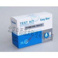 中西(LQS促销)余氯测定试剂盒泳池专用) 型号:HK44-0-1mg/L库号:M19227