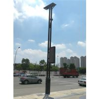湖南岳阳智能路灯控制器多少钱? 智慧路灯杆价格 岳阳智慧路灯杆厂家哪家好 浩峰照明