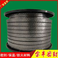专业生产不锈钢石墨盘根,加钢丝加镍丝纯石墨盘根