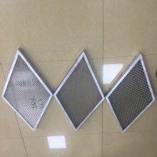 铝合金铝网板厂家(欧百得)幕墙铝板网 拉伸铝单板网