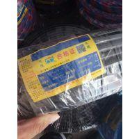 郑州三厂电缆RVVP,ZR-RVVP,NH-RVVP屏蔽线报价