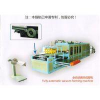 真空成型机机械手(图),销售真空成型机,龙口海元塑料机械