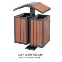 供应品木户外垃圾桶 不锈钢垃圾箱 环卫分类果壳箱