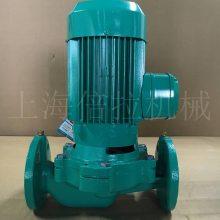 德国威乐水泵IPL50/165-5.5/2大流量热水循环泵5.5KW管道泵