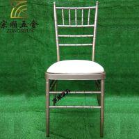 厂家直销金属竹节椅 浪漫婚礼椅 酒店宴会椅可定制