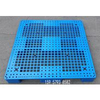 供应大网格九脚塑料托盘1200*1200*140mm面料布料缝纫托盘卡板栈板防潮板