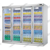 四门饮料柜 四门便利店冷柜 新款冰柜 雅绅宝FG25L4F定制冷柜厂家
