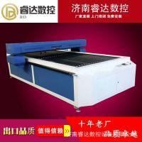 三聚氰胺纸切割机 激光裁板机 木皮贴花激光切割机