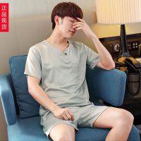 美优夏季大码套装真丝睡衣短袖薄款运动男士夏天男款冰丝绸短裤家