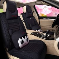大众新款宝来Polo桑塔纳朗逸捷达汽车坐垫全包四季普通通用座套布